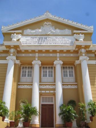 provincial-capitol-building-front