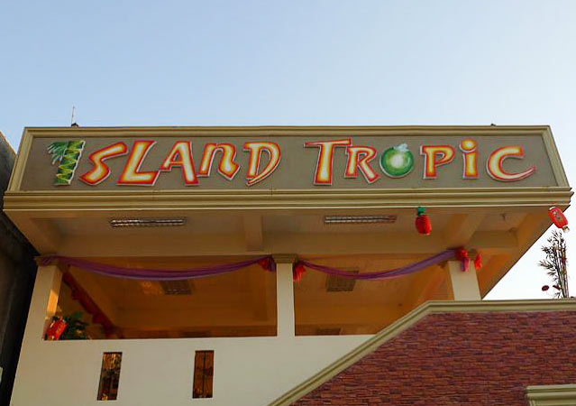 Island-Tropic-Hotel-&-Restaurant-1