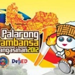 Palarong Pambansa  in Pangasinan 2012( Event Schedule)